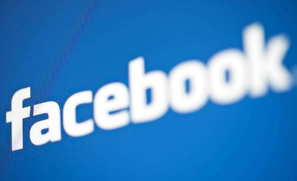 Ver bien las imágenes en Facebook